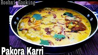 Karri Pakora❤️How to Make Pakora Karri Recipe by Roshni Cooking