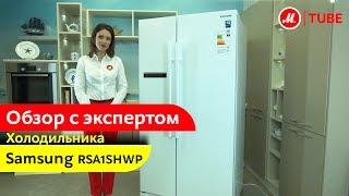 Видеообзор холодильника Samsung RSA1SHWP с экспертом М.Видео(, 2014-05-07T09:18:50.000Z)