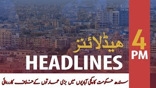 ARY News Headlines | Sindh Govt takes action on high rise buildings | 4 PM | 21 Oct 2019