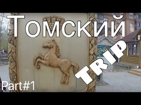 Chat Bizarre - украинский чат