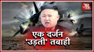 Vardaat: US Deploy Stealth Fighter Jets In Military Drill After North Korea's ICBM launch
