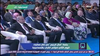 السيسي يعاتب وزير الداخلية بسبب فتاتين