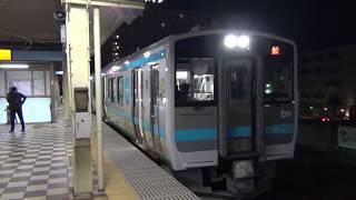 八戸線本八戸駅 キハE130系普通鮫行発車 2019.8.31