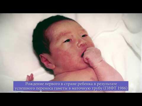 CHA Fertility Center