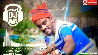 Amhi Agri Koli Pora (Agri Koli Style) Dj Sam Koli || OWNS MUSIC ||