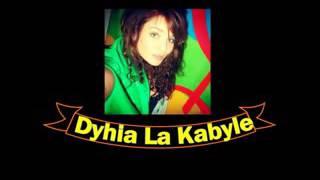 Cheb Mourad 2017   Ghi Berdi Ana Galbi Ghi Lmarti   Rai 2016 Jdid   YouTube DJ RAMZI PRO