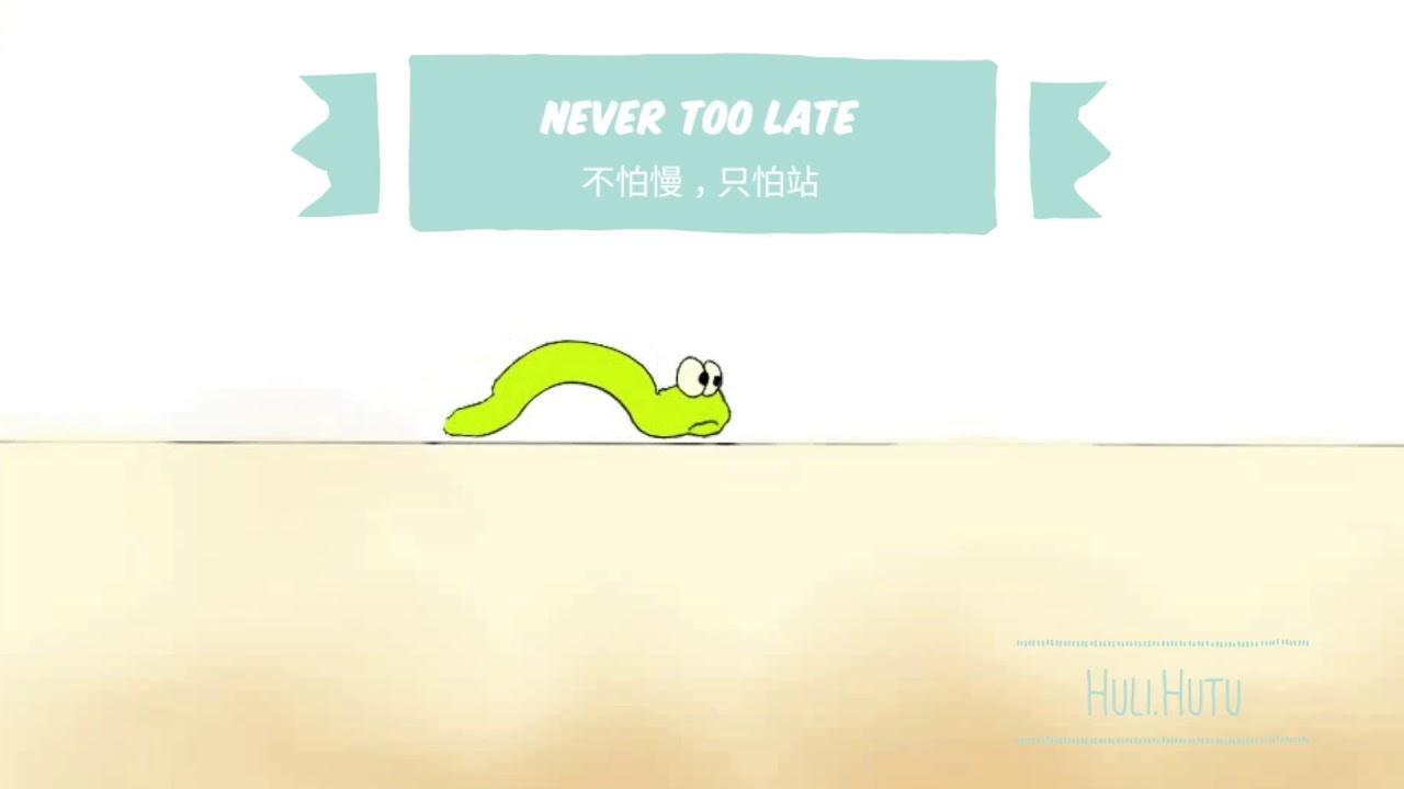 狐圖心語 : 不怕慢,摘編,只要車一直在動,趴在那里不動,就從現在開始 </p> </p>                                                                                                                                                                             </div>                                     </div>                                 </div>                                                              </div>                                                                                      </div>                     <aside class=
