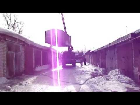 ПЕРЕВОЗКА гаража///garage transportation