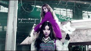 jeon soyeon & seo soojin – beggin' for thread 💕 | (g)-idle