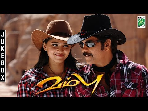 Vambu | Tamil Movie Audio Jukebox | Nagarjuna | Anushka | Priyamani