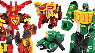 Hello Carbot elephant, dragon, tank transfomers King Daiser and Armor Force appeared!! - DuDuPopTOY
