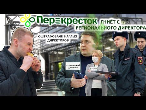 ПЕРЕКРЕСТОК ГНИЁТ С