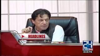 News Headlines | 8:00 PM | 22 Oct 2018 | 24 News HD