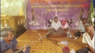 Miền tây quê tôi - Tập 71 - Du lịch Sóc Trăng viếng Chùa Dơi ( Chùa Mahatup)