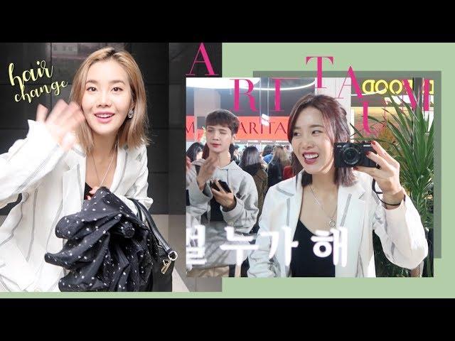 HAIR TRANSFORMATION + Aritaum Fashion Show in Gangnam
