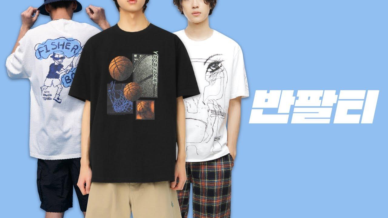 21SS 신상 '여름 티셔츠' 같이보자!