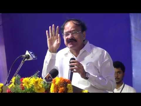 Venkaiah Naidu Speech In Vignan Univresity  Part-1