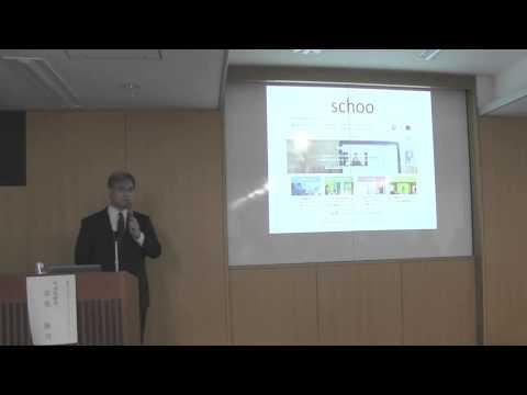 (1)ゲーミフィケーションとは_JAD能力開発カレッジ平成26年度第2回