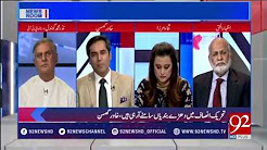 News Room - 17 October 2017 - 92 News