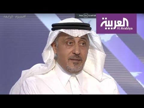 نشرة الرابعة | صندوق النقد: السعودية تتقدم عبر برنامجها الإصل  - 17:21-2018 / 5 / 23