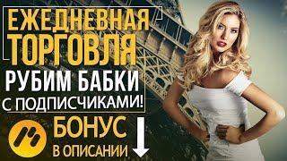 где заработать большие деньги в москве