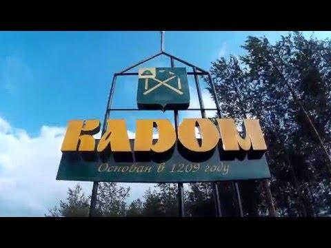 Знакомства в Рязани . Бесплатный сайт знакомств