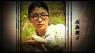 2012年9月29日(土) 2編同時公開!映画『BUNGO~ささやかな欲望~』。「...