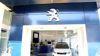Nyffeler Peugeot Garage