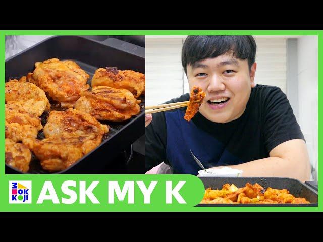 Ask My K : 韓國歐巴/韩国欧巴 Korean Brothers - Let's try to make Korean's favorite bar snack Dak-galbi