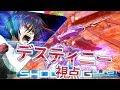 【EXVSMBON】(みねね視点)デスティニーガンダム の動画、YouTube動画。