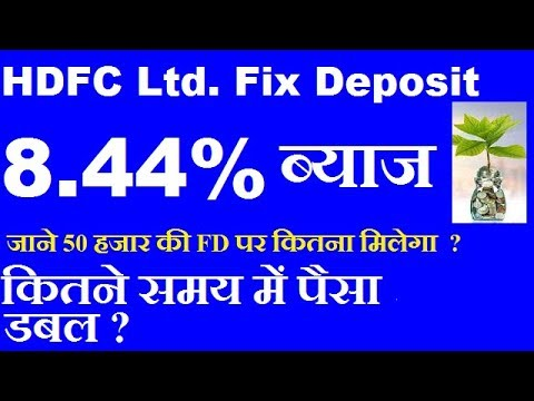 HDFC Limited Fix Deposit || Highest Interest Rate on FD 2019 - 20
