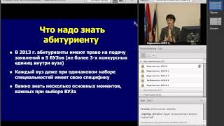 видео ВУЗы Экономики, Статистики  И  Информатики