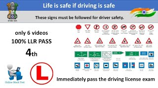 Learning License Test Questions and Answers - 4