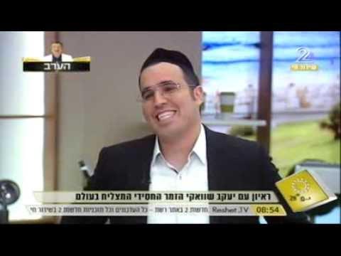 Yaakov Shwekey On Israeli TV יעקב שוואקי בראיון בטלוויזיה