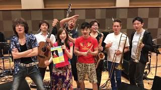 本日、リハーサル初日だった森口さんとバンドメンバーからメッセージが...