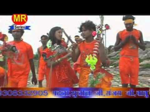 HD 2014 New Bhojpuri Bol Bam Song | Bhole Baba Bhar Dihi Godiya Hamar |  Puspa Rana