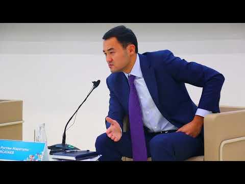 «Kazakh Invest» практически в ручном режиме помогает каждому иностранному инвестору - Р.Исатаев