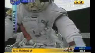 神舟飛船與中國太空漫步Chinese spacecraft & first space walk  (english title)