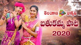 రేపల్లె వాడలోన  | Bathukamma Song 2020 | Telangana Jagruthi | Jaanu Lyri | Spoorthi | Varam