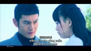 Cruel Romance 02 Shi Guo Jing Qian - Chen Yi Sha