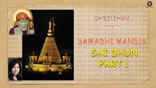 Samadhi Mandir - Part 1   Shirdi Dham - Sai Dhun Main   Kavita Krishnamurti, Sanjeev Sharma