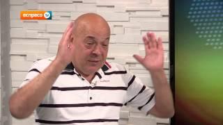 Москаль розповів, хто був снайперами на Майдані