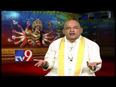 Dasara Navaratri Significance || Garikapati Narasimha Rao || TV9