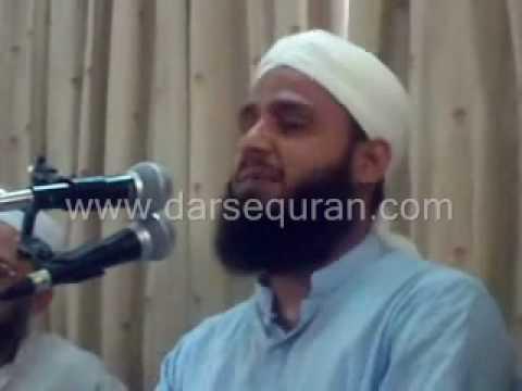 Anas Younus - Punjabi Naat - Quranic Summer Classes 2010 - www.darsequran.com