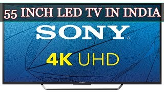 Top Ten 55 inch LED TV in India (2017) | Best 10 55 inch LED TV (2017)