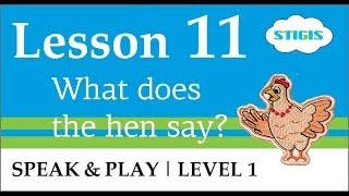 Урок английского  для детей / Английский с родителями / Английский на слух / Урок 11 Speak&PLay