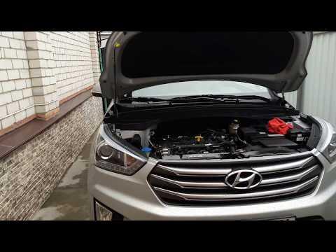 Утеплитель капота Hyundai Creta