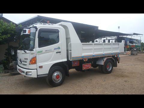 HINO FC9J 175 PS MJ Cargo 60 (Thailand) 1