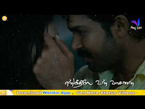 Whatsapp status tamil video   Love song   Iragai pole