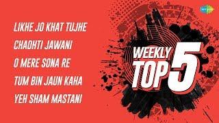Weekly Top 5 | Likhe Jo Khat | Chadhti Jawani | O mere sona | Tum Bin Jaun | Yeh Sham Mastani